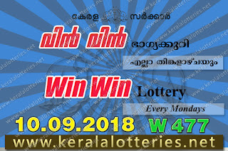 """kerala lottery result 10 9 2018 Win Win W 477"", kerala lottery result 10-09-2018, win win lottery results, kerala lottery result today win win, win win lottery result, kerala lottery result win win today, kerala lottery win win today result, win winkerala lottery result, win win lottery W 477 results 10-9-2018, win win lottery w-477, live win win lottery W-477, 10.9.2018, win win lottery, kerala lottery today result win win, win win lottery (W-477) 10/09/2018, today win win lottery result, win win lottery today result 10-9-2018, win win lottery results today 10 9 2018, kerala lottery result 10.09.2018 win-win lottery w 477, win win lottery, win win lottery today result, win win lottery result yesterday, winwin lottery w-477, win win lottery 10.9.2018 today kerala lottery result win win, kerala lottery results today win win, win win lottery today, today lottery result win win, win win lottery result today, kerala lottery result live, kerala lottery bumper result, kerala lottery result yesterday, kerala lottery result today, kerala online lottery results, kerala lottery draw, kerala lottery results, kerala state lottery today, kerala lottare, kerala lottery result, lottery today, kerala lottery today draw result, kerala lottery online purchase, kerala lottery online buy, buy kerala lottery online, kerala lottery tomorrow prediction lucky winning guessing number, kerala lottery, kl result,  yesterday lottery results, lotteries results, keralalotteries, kerala lottery, keralalotteryresult, kerala lottery result, kerala lottery result live, kerala lottery today, kerala lottery result today, kerala lottery"