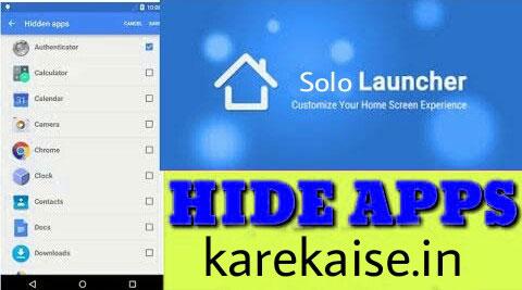 Mobile me apps hide kaise kare