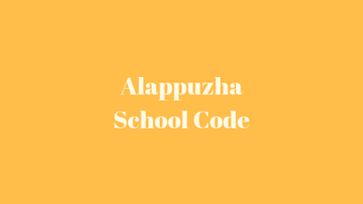 Alappuzha School Code