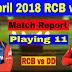 IPL 2018 RCB vs DD Playing 11 Team In Hindi