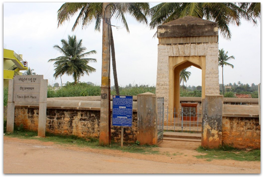 Tipu Sultan Birthplace