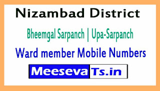 Bheemgal Sarpanch | Upa-Sarpanch | Ward member Mobile Numbers List Nizambad District All Mandals in Telangana State