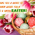 Happy Easter Day Wishes 2016 | Easter Sunday 2016