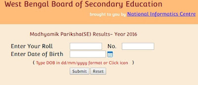 WB 10th Board Result 2017 with Marks