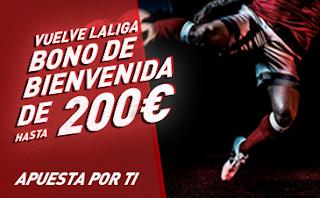 sportium bono 200 euros bienvenida codigo promocional JRVM