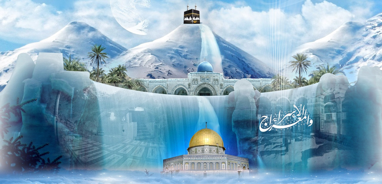 3d islamic - DriverLayer Search EngineVery Good 3d Islamic Wallpapers Collection