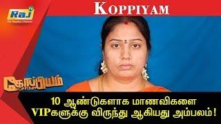Koppiyam 21-04-2018 Raj Tv