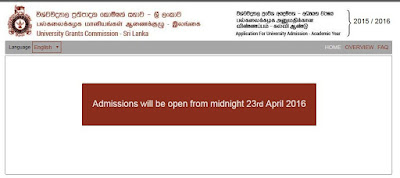 University Handbook & Online Application Form released to www.ugc.ac.lk
