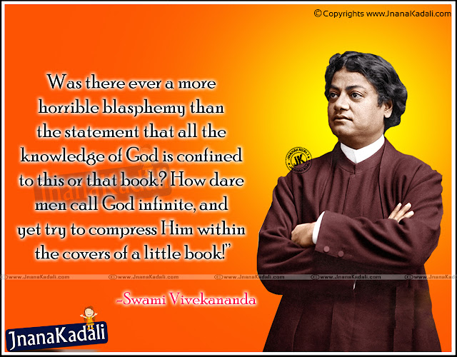 Here is a Swami Vivekananda English Nice Inspiring Quotes Pictures Online, Top English Goal Quotes Images By Swami Vivekananda, Swami Vivekananda Motivational thoughts in English Language, Beautiful Swami Vivekananda English thoughts.