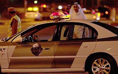 الداخلية السعودية تنشر أول بيان لها بشأن السناب شات