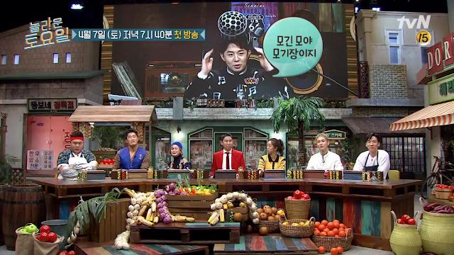 周六韓綜 驚人的星期六線上看