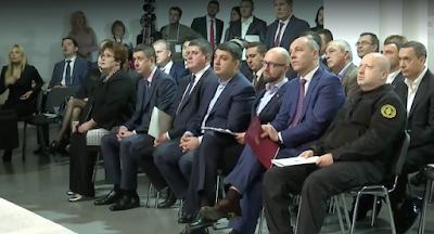 """Відбувся з'їзд партії """"Народний фронт"""""""