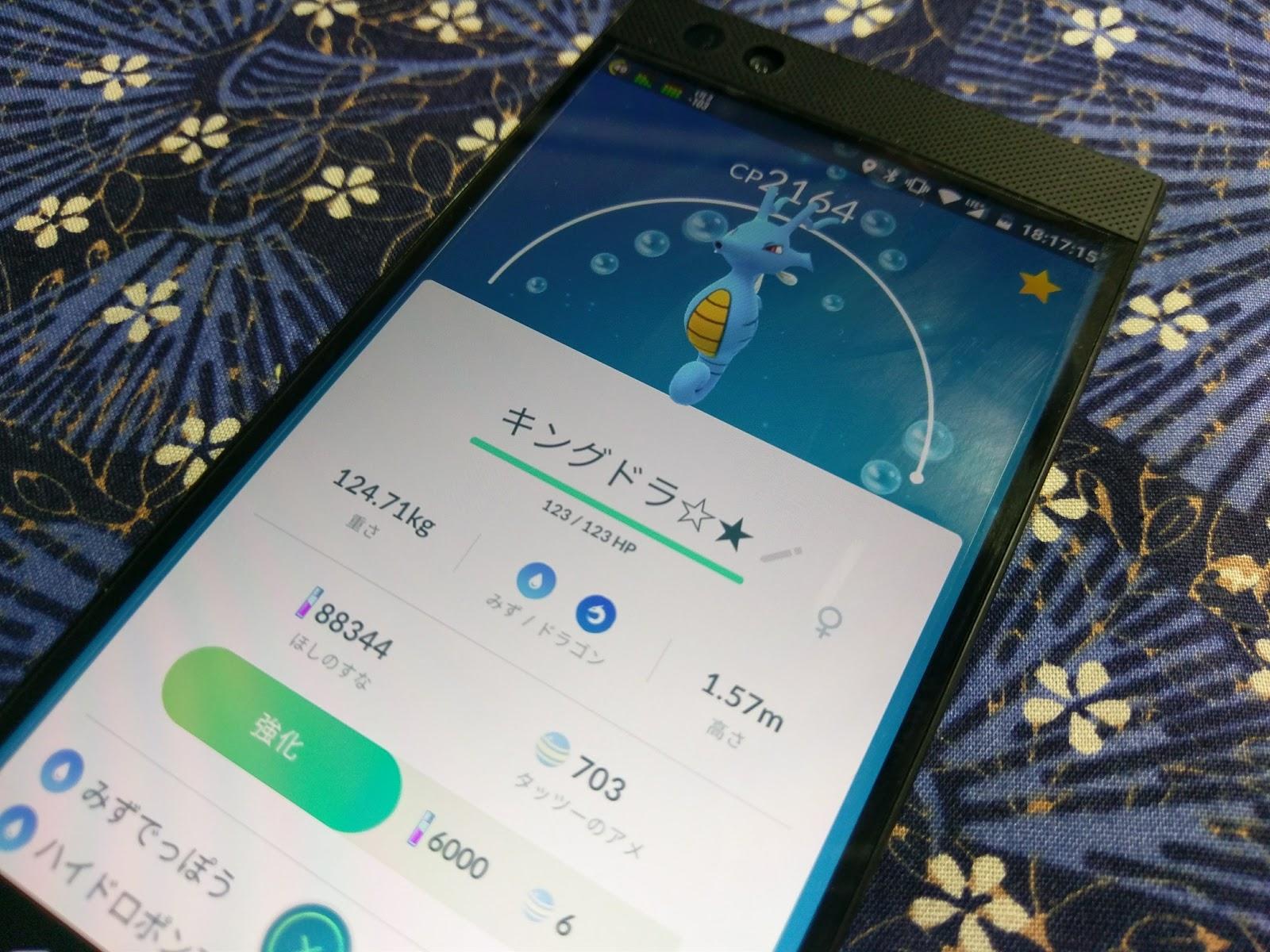 ポケモンgoがぬるぬる動く】razer phoneの120hz駆動ディスプレイをゲーム