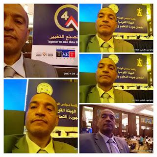 egyeducation,egyteachers,egypt,alkoga,education,الخوجة,الحسينى محمد,صلاح نافع,المؤتمر الدولى الرابع لجودة التعليم