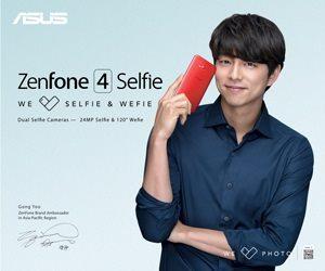 Zenfone 4 Selfie with Gong Yoo
