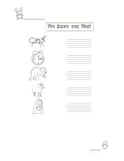 Free Fun Worksheets For Kids June