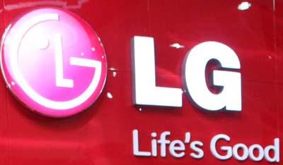 LG MOBILE SERVICE CENTER IN NAVI MUMBAI | Enter your blog