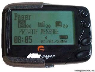 Pager (penyeranta) TIK - berbagaireviews.com
