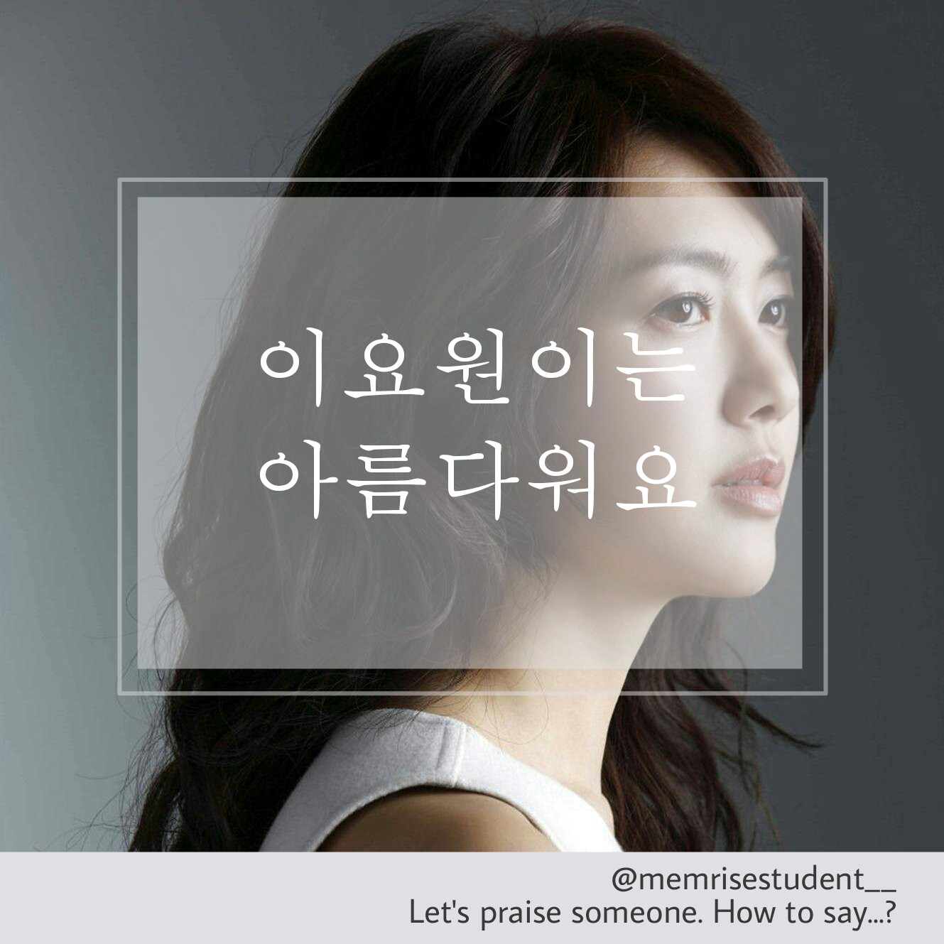 How to learn Korean grammar in daily use easily?