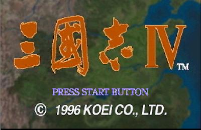 【SS】三國志4繁體中文版(San Goku Shi IV/Romance of the Three Kingdoms IV: Wall of Fire)!