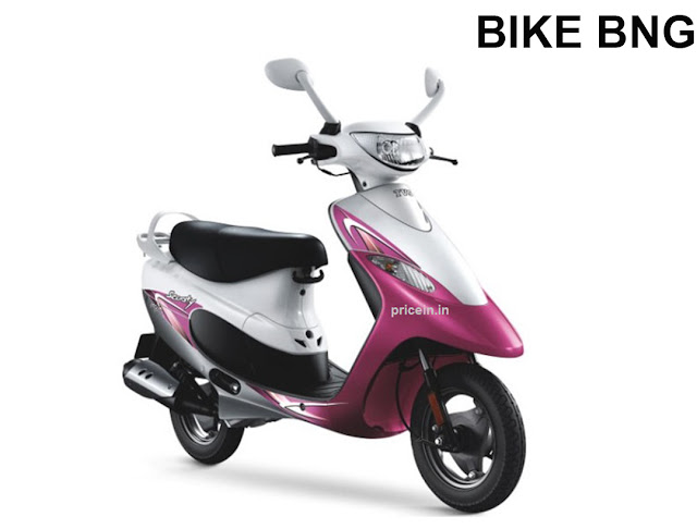 TVS Scooty Pep Plus (Scooter) in Bangladesh