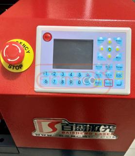 Control Panel Baisheng AS 1310