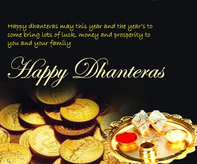 Dhanteras Images For Diwali 2016