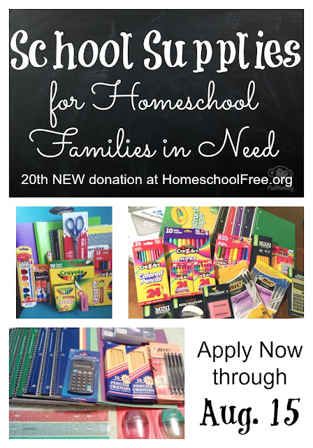 School Supplies brand new curriculum donation to homeschool families in financial need homeschool curriculum free for shipping 2016