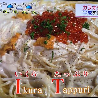 【テレビ紹介】NHK「おはよう日本」にパセラリゾーツ池袋本店が紹介されました