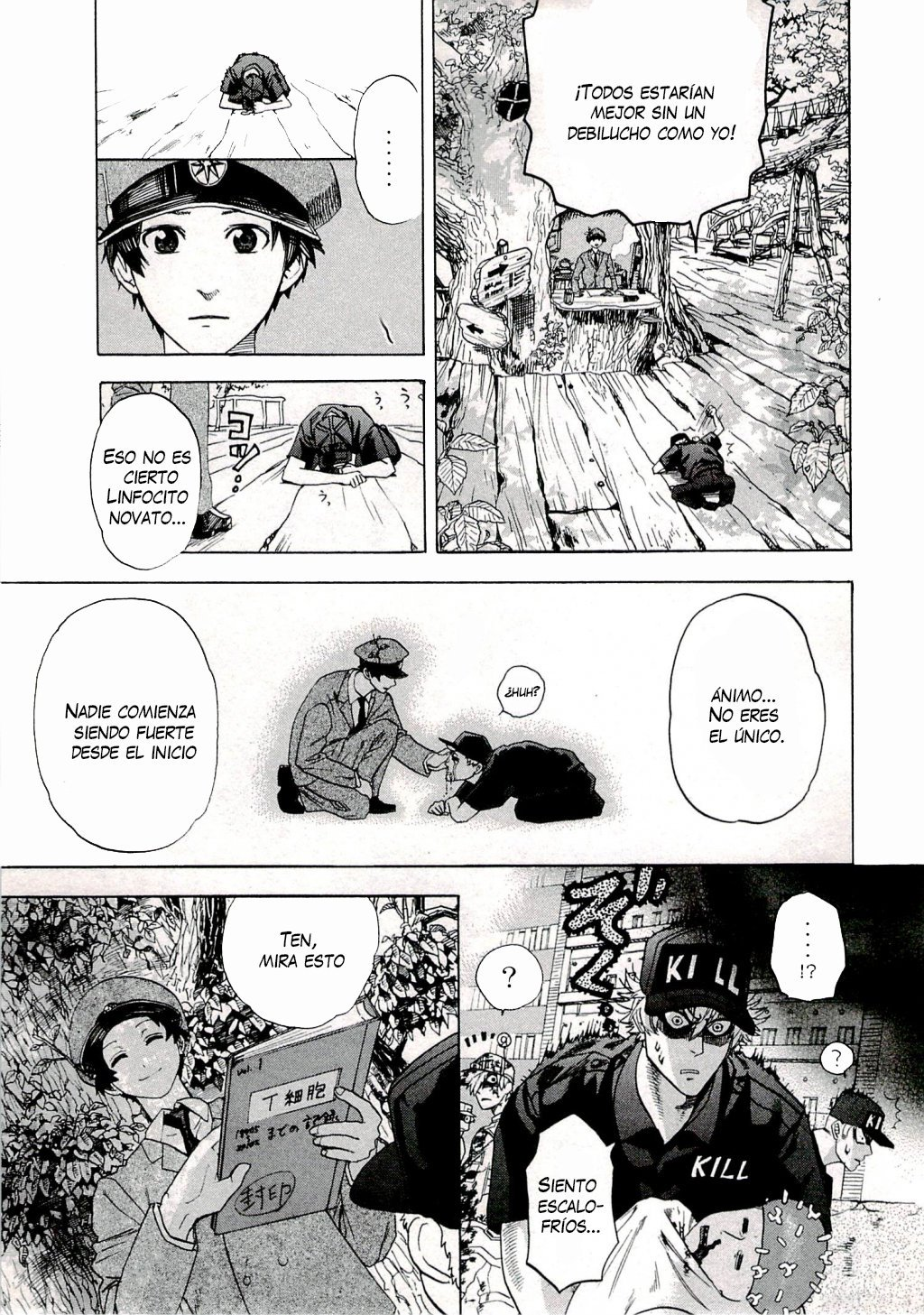 Manga cells at the work 3 sub español