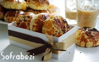 Kremali Pogaca Pastane Pogacasi