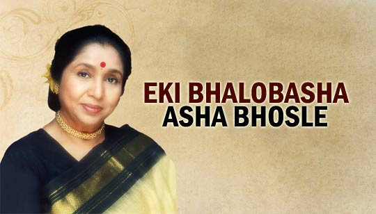Eki Bhalobasha Lyrics - Asha Bhosle