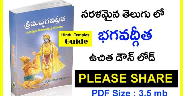 Bhagavad Gita Pdf Free Download Bhagavad Gita Telugu Pdf
