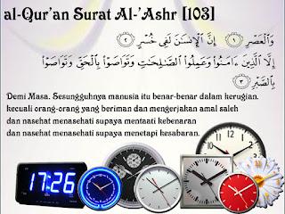 """Surat al-Ashr (waktu)  وَالْعَصْرِ """"Demi masa."""" (1)  إِنَّ الْإِنْسٰنَ لَفِى خُسْرٍ """"Sungguh, manusia berada dalam kerugian,"""" (2)  إِلَّا الَّذِينَ ءَامَنُوا وَعَمِلُوا الصّٰلِحٰتِ وَتَوَاصَوْا بِالْحَقِّ وَتَوَاصَوْا بِالصَّبْرِ """"kecuali orang-orang yang beriman dan mengerjakan kebajikan serta saling menasihati untuk kebenaran dan saling menasihati untuk kesabaran."""" (3)  Surat ini termasuk surat Makkiyyah. Qatadah mengatakan bahwa surat ini termasuk surat madaniyah. Surat al-Ashr terdiri dari tiga ayat.  * Penjelasan ayat ke -1  Perkara pertama : Untuk kata al-Ashr ada beberapa pendapat dari para ulama ahli tafsir diantaranya :  Ke-1: Ibnu Abbas dan selainnya mengatakan bahwa kata al-Ashr bermakna ad-Dahr artinya masa. Allah ta'ala bersumpah dengan masa yang mengandung peringatan tentang perubahan keadaan dan pergantian situasi. Dengan itu menunjukan ada sang Pencipta di dalamnya.  Ke-2: Humaid Bin Tsaur mengatakan bahwa al-Ashr maknanya siang dan malam. Ia juga berpendapat ke makna lain yaitu pagi dan petang.   Ke-3: Hasan dan Qatadah mengatakan bahwa makna """" al-Ashr """" artinya sore hari, yaitu terjadi antara matahari tergelincir ke arah barat dan matahari terbenam. Qatadah menambahkan makna lain yaitu akhir waktu siang hari.  ke-4: Muqathil mengatakan bahwa """" al-Ashr """" adalah bagian dari shalat ashar, yaitu shalat al-Wustha karena shalat tersebut ialah shalat yang paling utama.  ke-5: Ada yang mengatakan pula bahwa """" al-Ashr """" yaitu azan untuk shalat ashr. Dikatakan pada berita yang benar bahwa shalat wustha adalah shalat asar. Dan perkara ini sudah dijelaskan pada surat al-Baqarah.  ke-6: Ada juga yang mengatakan bahwa """" al-Ashr """" itu bagian masa Nabi shallallahu 'alaihi wa sallam karena keutamaannya dalam memperbaiki kenabian di dalamnya.  ke-7 : bahwa al-Ashr disebut juga dengan pemilik al-Ashr.  Perkara kedua : Malik berkata : """" Barang siapa yang bersumpah tidak akan mengajak bicara dengan seseorang dalam satu waktu, maka ia tidak akan mengajak bicara denganny"""