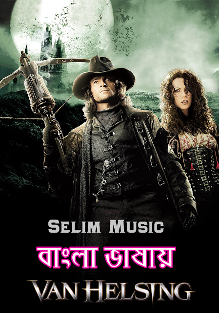 Van Helsing (2017) Bangla Dubbed Full Movie HDRip