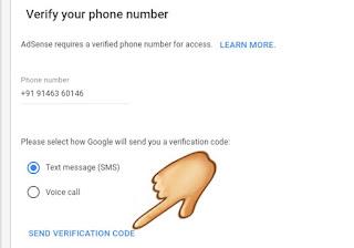 adsense phone verify kare