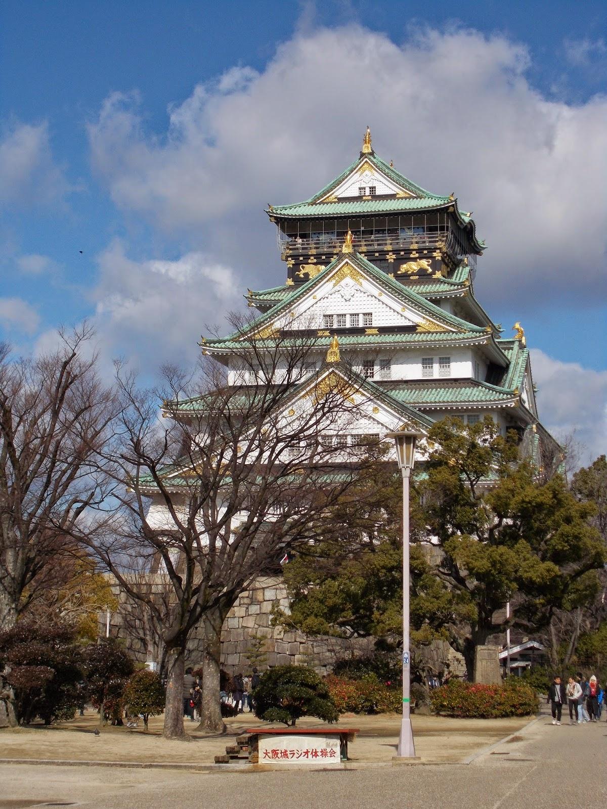 photo Japon voyage Château Osaka
