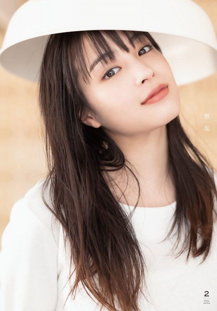 [Shonen Magazine] 2020 No.27 広瀬すず 1267
