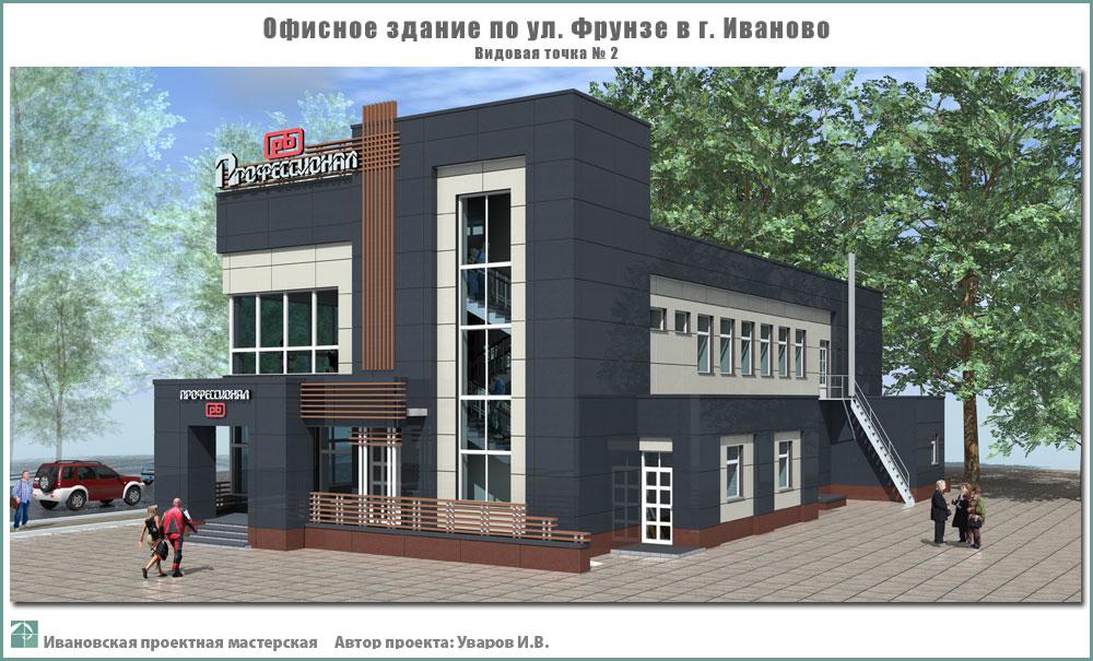 Проект офисного здания по ул. Фрунзе г. Иваново. Архитектурные решения - Видовая точка 2