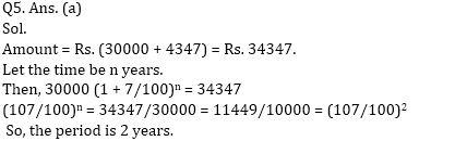 RRB NTPC Mathematics Quiz : 18th September_90.1