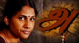 A | Short Film by Mahesh Periyasami | Naalaiya Iyakkunar 2