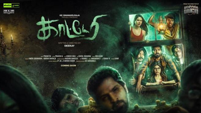 Kaatteri next upcoming tamil movie first look, Poster of movie Vaibhav, Varalaxmi download first look Poster, release date