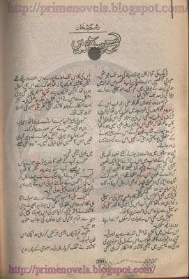 Sarab safar mein novel by Rohaila Khan pdf