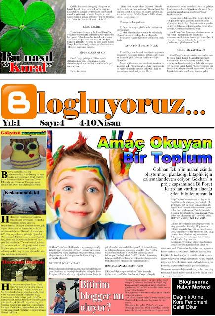 blogluyoruz-kore-fenomeni