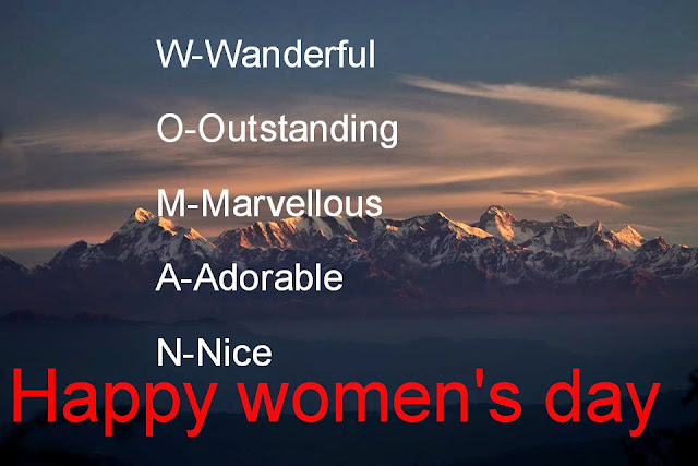 Happy Women's Day 2016 Marathi sms Marathi message quotes English Hindi  Marathi greetings with जागतिक महिला दिनाच्या हार्दिक शुभेच्छा Happy internationl Women's Day 2014 Marathi images pictures Wallpaper