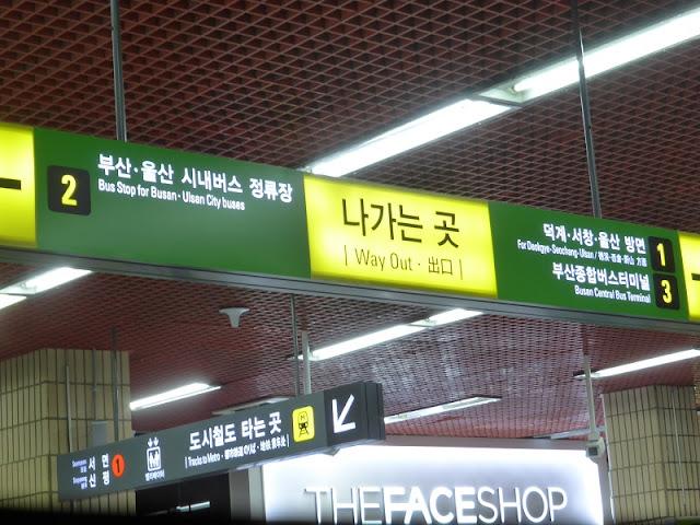 Cartel del metro Nopo, salida 1 para el Intercity