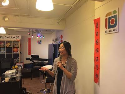 創投的女力時代:500 Startups 共同創辦人Christine Tsai的創投經驗談