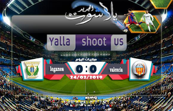 اهداف مباراة فالنسيا وليغانيس اليوم 24-02-2019 الدوري الاسباني