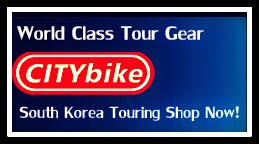 City Bike - World Touring Store, South Korea