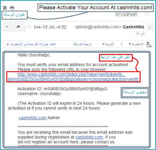 شرح موقع cashnhits اجني الاموال ب 9 طرق متنوعة وسهلة